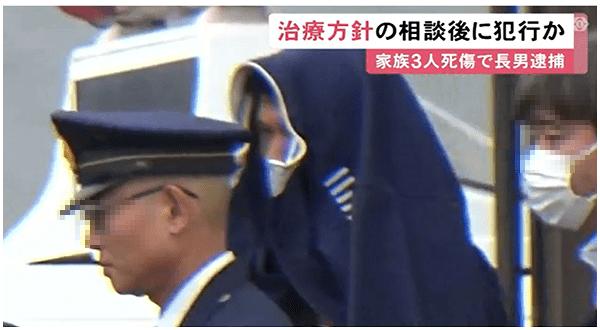 名古屋市港区、遠藤純による家族3人死傷事件発生!事件経緯と現場画像 ...