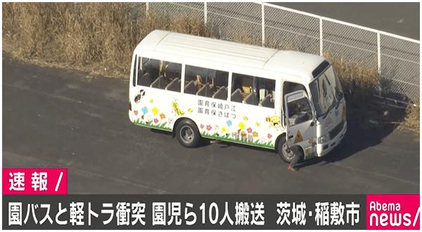 稲敷 市 事故