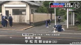 未希 樽井 【神戸】ボーガンで無職の夫を撃ち殺そうとした妻の凶行…樽井未希容疑者(33歳)逮捕、撃った後に包丁で切りつけ自ら110番