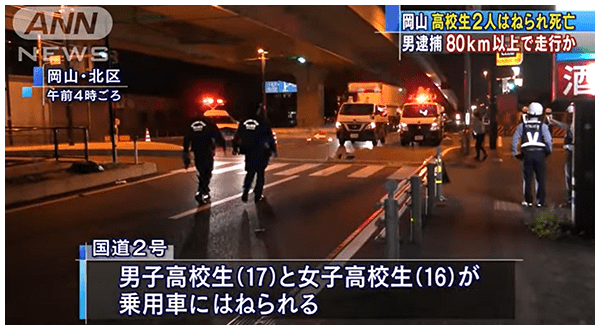 バイパス 岡山 事故 市 【事故】岡山市で道路を横断していた女性が乗用車などにはねられる(2020/9/11)