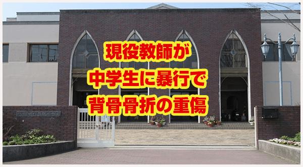 須賀川 市 発砲 事件