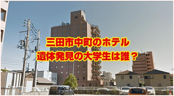 神戸 三菱 飛び降り 電機