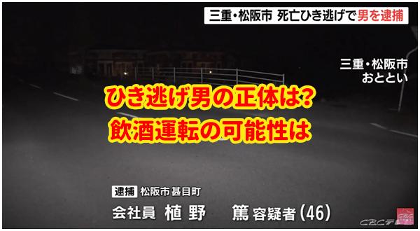 市 事故 摂津 柏木涼の顔画像は?塚田絃ちゃん(2)死亡事故。摂津市南千里丘・三島路上で車に親子で、、容疑者逮捕も原因供述がヤバイ、、